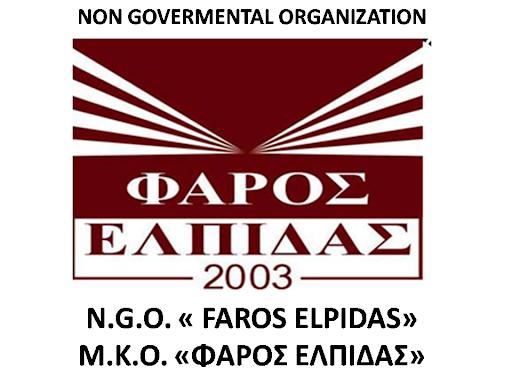 https://www.drasivrilissia.gr/files/UploadedPics/20200629002453%cf%86%ce%b1%cf%81%ce%bf%cf%82.png